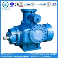 Buy cheap China Huanggong Machinery Group Marine Twin Screw Pump 2HM7000-128 right inlet top outlet fuel crude oil transfer from wholesalers