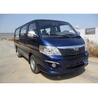 Buy cheap Customized 6m 9-15 Seater Mini City Bus HIACE Type Euro II diesel Engine from wholesalers