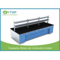 Buy cheap Modern Modular Science Metal Laboratory Furniture With Full Grounded Cabinet from wholesalers