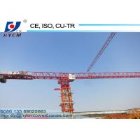 Buy cheap 12Tons Max. Load PT6430 Flat Top Telescopic Tower Cranes Price for Sale from wholesalers