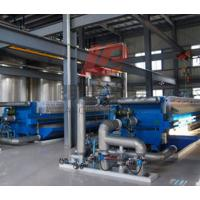 Buy cheap Crude Oil Refinery Machinery from wholesalers