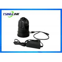 Buy cheap Battery Ptz Video Camera Wireless 4G Bluetooth GPS Tracking Outdoor IR Night Vision product