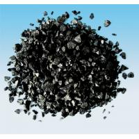 Buy cheap Coal-based Activated Carbons of Super Low Ash Content from wholesalers
