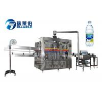 Buy cheap 3 In 1 1000 BPH Automatic Carbonated Soda Water Filling Machine / Equipment from wholesalers