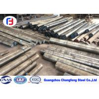 Buy cheap DIN JIS Special Tool Steel P20 / 3Cr2Mo Fatigue Resistance 2000 - 6000mm Length from wholesalers