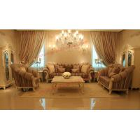 Buy cheap High End Romantic Sofa set made by Solid Wooden Frame with Leather and Fabric product
