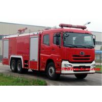 Buy cheap 12000L UD Water Fire Fighting Trucks from wholesalers