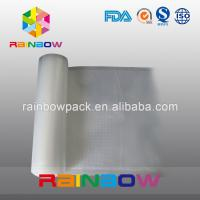 Buy cheap FDA Embossed Food Vacuum Seal Bags Custom Shape With Texture / Channels from wholesalers