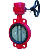 Buy cheap Electric Signal Fire Fighting Centerline Butterfly Valves Safe Worm Type PN16 Pressure from wholesalers