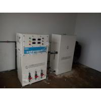Buy cheap chlorine dioxide generator  Swimming pool /water sewage of industrial sterilization and algae removal device from wholesalers
