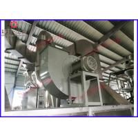 Buy cheap Reconstituted Rice Artificial Rice Production Line Double Screw Extruder Stainless Steel from wholesalers