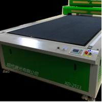 Buy cheap High Accuracy 1325 CNC Laser Equipment For Wood Engraving / Cutting from wholesalers