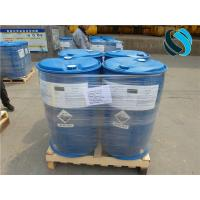 Buy cheap High 25 % Purity Ammonium Hydroxide Solution For Cosmetic  -77°C Melting Point from wholesalers