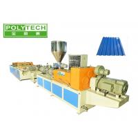 Buy cheap PVC Roofing Tile Making Machine 1150mm/880mm twin screw / SJZS80/156 from wholesalers