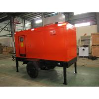 Buy cheap Rating Blushless Mobile Electric Generator , Mobile Generator Set With Cummins 6BTAA5.9-G12 from wholesalers