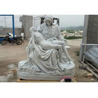 Buy cheap Stone statue, Saint Mary & Jesus marble sculpture ,garden ornament  sculpture,China stone carving Sculpture supplier from wholesalers