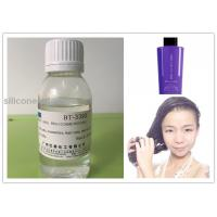 Water Soluble Polyether Silicone Oil Compatible With Various Cosmetic Ingredients