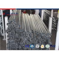 Buy cheap Hot Dipped Galvanized ScaffoldingFrame With Sufficient Durability Diameter 48.3mm from wholesalers