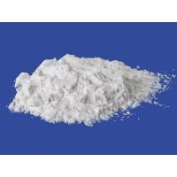 China Pesticides Herbicides Insecticides Polymeric Dithiocarbamate Fungicides Mancozeb 90% TC on sale