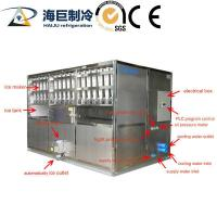Buy cheap Commercial use ice cube maker 2000kg per day for bar, drinking shops from wholesalers