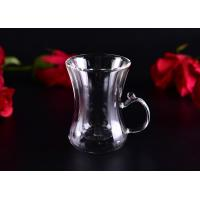 Buy cheap Insulated Turkish Tea Double Wall Borosilicate Glass Drinking Cup with Handle from wholesalers