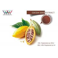 Buy cheap Theobroma Cocoa Polyphenol Extract , Lavado Cocoa Extract For Food Additive from wholesalers