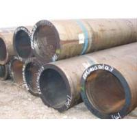 Buy cheap Open Die Carbon Steel Forgings Pipe High Temperature Resistance OEM ODM from wholesalers