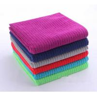 Buy cheap Microfiber Warp Knitted Strip Towel from wholesalers