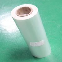 Buy cheap Polypropylene  Capacitor  Film from wholesalers