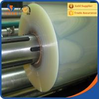 China 12 Micron Transparent PET Cold Lamination Film on sale