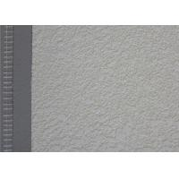 Buy cheap Flexible Anti-Crack Plastering Dry Mortar For Exterior Wall Roof , Waterproof from wholesalers
