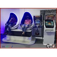 Buy cheap Dynamic Double 9D VR Seat Virtual Reality Cinema Equipment with 3d VR Glasses from wholesalers