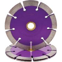 Buy cheap Sintered  3 / 7 Inches Concrete Diamond Blade   Marble Cutting Double Tuck Point from wholesalers