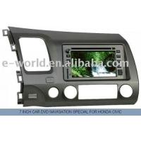 Buy cheap 7  car dvd navigation special for HONDA CIVIC from wholesalers