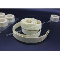 Buy cheap Flame Resistant Corrosion Resistance Aramid Tape Customized Color High Toughness from wholesalers
