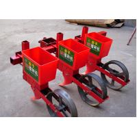 Buy cheap Tractor Hitched Corn/Wheat/Bean/Peanut Seeder/Planter from wholesalers