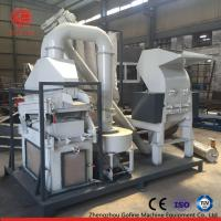 Buy cheap Insulation Copper Wire Granulator , Cable Wire Recycling Machine Reliable Running from wholesalers