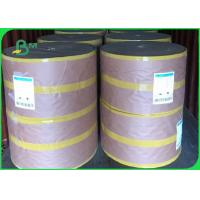 Buy cheap Naturally Degradable And Recyclable 60g White Straw Paper For Outer Printing from wholesalers