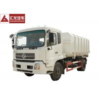 Buy cheap Roll Off Refuse Compactor Truck  Single Row Cabin Hydraulic Control Hook Arm from wholesalers