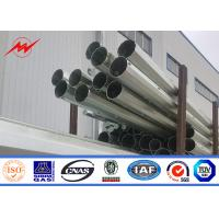 Buy cheap 80ft Slip Joint S355JR Galvanized Steel Pole , Electricity Utility Power Pole from wholesalers