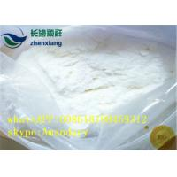 Buy cheap Hydrochloride Articaine HCl Local Anesthetic Powder For Pain Control , CAS 23964-57-0 from wholesalers
