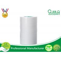 Buy cheap Custom 1mm Thick Foam Tape , Two Sided White Foam Tape With Strong Viscosity from wholesalers
