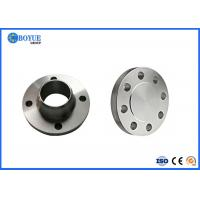 Buy cheap Hastelloy C22 Forged Steel Blind Flange N06022 DN10-1000 High Durability from wholesalers