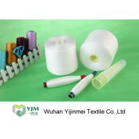 Buy cheap Heat Resistance Polyester Core Spun Yarn Multi Color / Dyed With 100% Virgin Fiber product