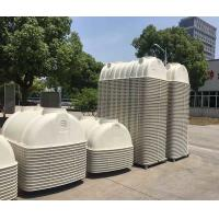 Buy cheap Good Tightness FRP Septic Tank from wholesalers