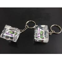 Buy cheap 2.5x2.5cm ice cube keychain with customers' logo/brand for advertisement from wholesalers