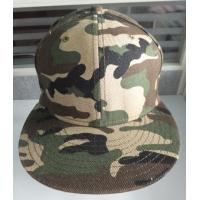 Buy cheap 2012 Disruptive Pattern Flat Visor Fitted Cap product
