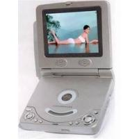 China Portable DVD & VCD Player on sale