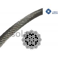 Buy cheap 8mm- 72mm Special Wire Rope 19x7 18X7+IWS For Building And Industrial Cranes from wholesalers