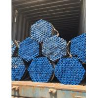 Buy cheap Mechanical Pipes ASTM A 512, A513, A519, Gr.1010, Gr.1020, Gr.1026, Gr.1035, Gr.1045, Gr.4130, JIS G 3445 STKM 16A, 17A, from wholesalers